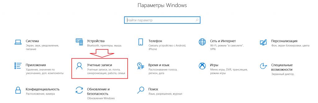 при включении компьютера открывается торрент как убрать windows 10