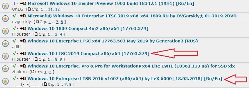 что такое windows 10 ltsb