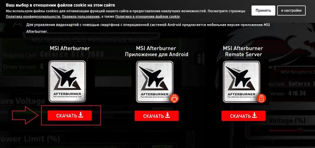 программа для проверки фпс в играх и загрузки процессора и видеокарты