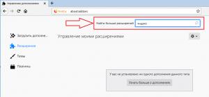 как в Mozilla Firefox добавить сайт на панель закладок