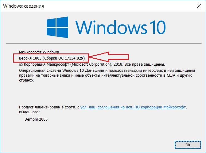 Этот графический драйвер nvidia несовместим с данной версией windows 10