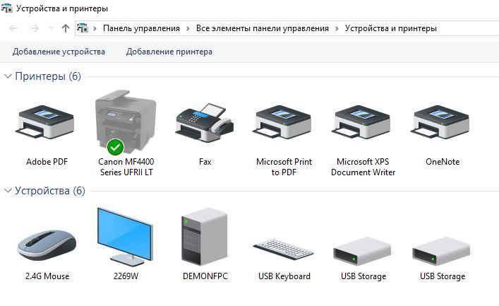 Где в Windows 10 находятся принтеры