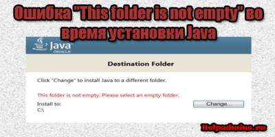 This folder is not empty. Please select an empty folder