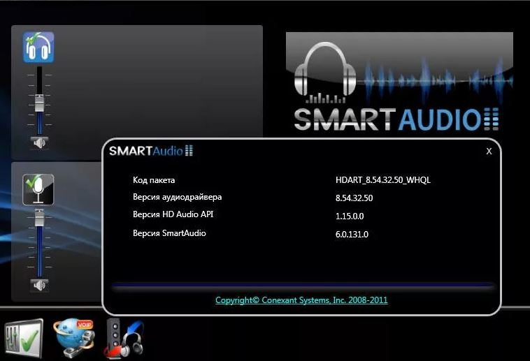 можно ли удалить из автозагрузки conexant high definition audio filter agent