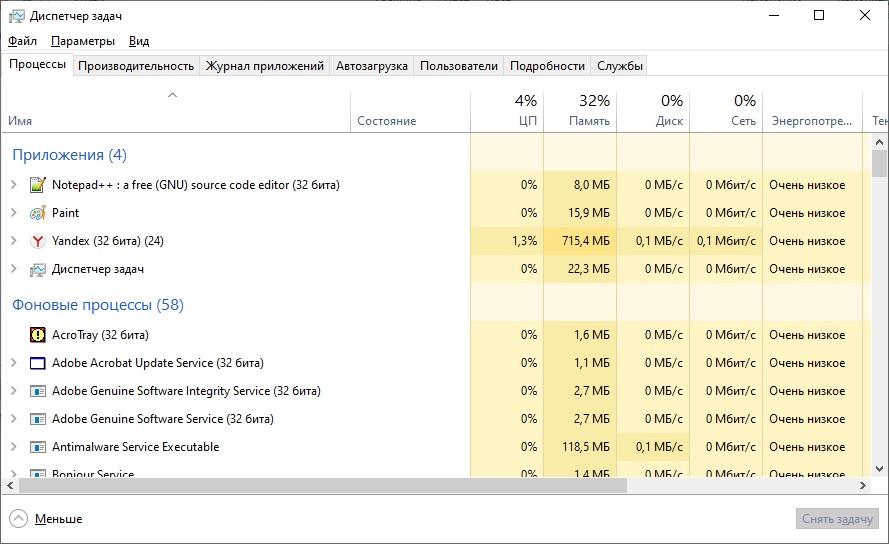 Как узнать сколько потоков у процессора в windows 10?