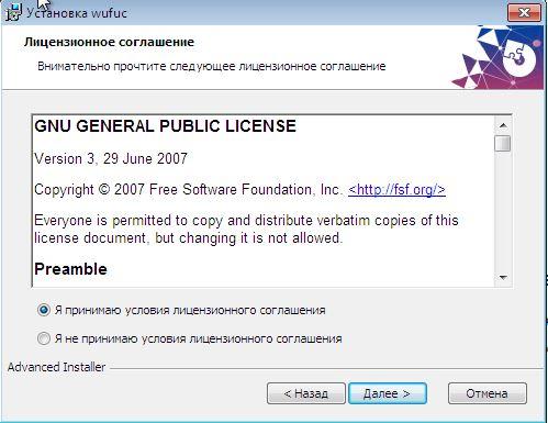 неподдерживаемое оборудование windows 8.1 как убрать