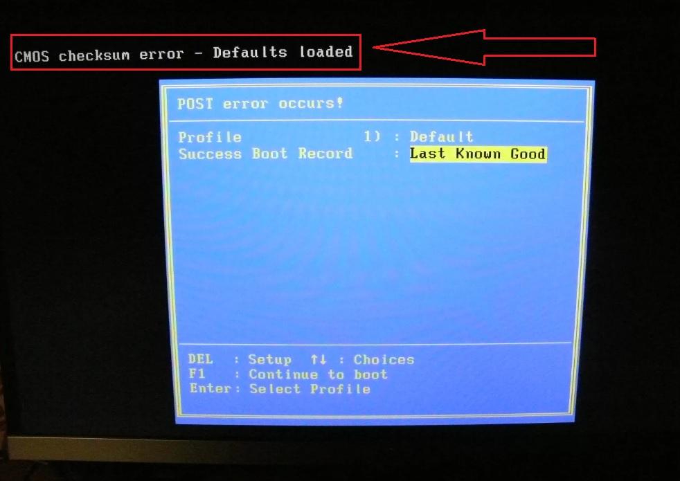 что такое POST error occurs