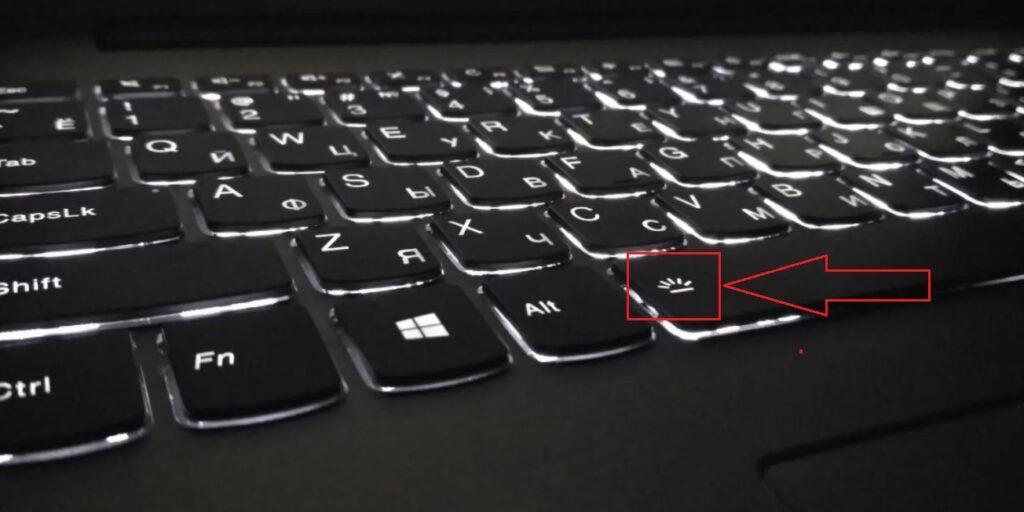 подсветка клавиатуры в ноутбуке Lenovo Ideapad 330