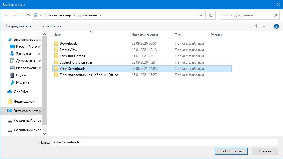как добавить папку в исключения защитника windows 10