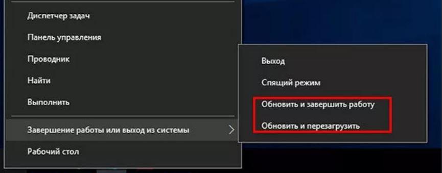 Сколько длится обновление windows 10 по времени?