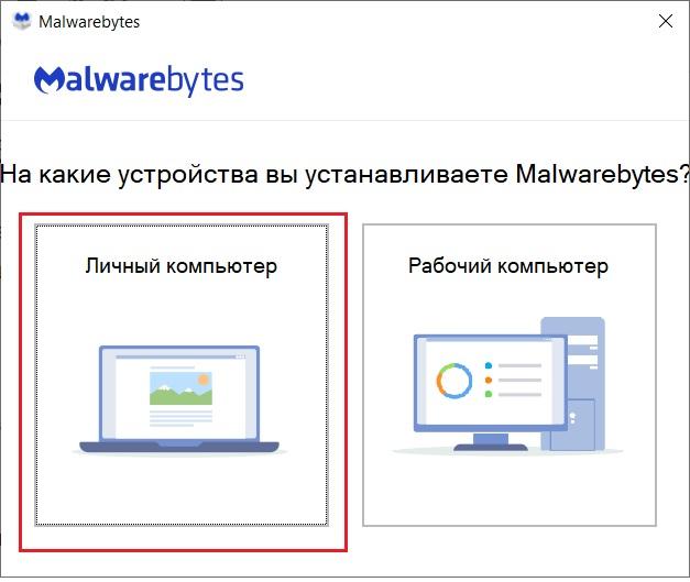 всплывающие вкладки с рекламой во всех браузерах как убрать