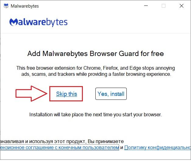 что делать если в браузере открываются вкладки сами по себе с рекламой