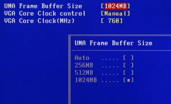 Что такое UMA Frame Buffer Size